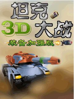 Free download java game china warrior from china games for mobil.